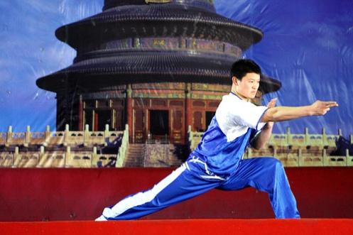 Beijing Kung Fu School