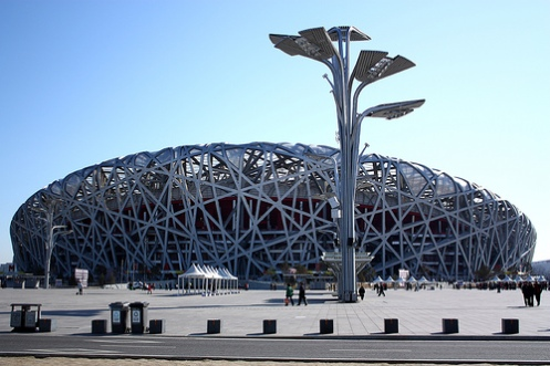 Beijing 2008 Olympic Bird's Nest