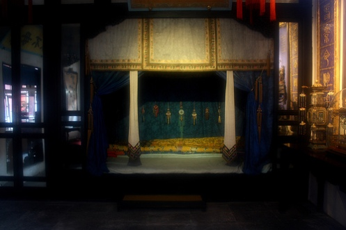 Forbidden City Emperor's Bedroom