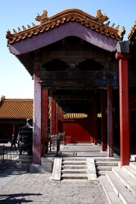 Forbidden City Inner Courtyard