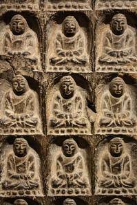 Shanghai Museum Bas Relief Closeup