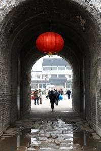 Suzhou City Wall