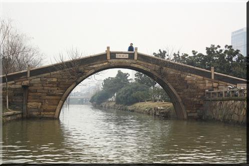 Suzhou Bridge