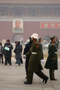 Tiananmen Guards