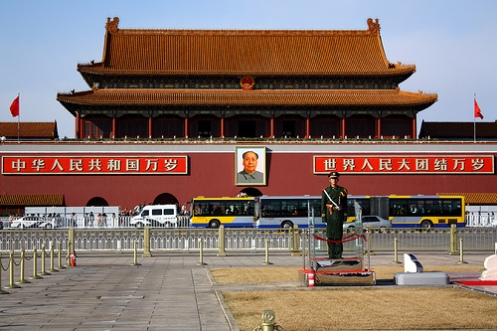 Tiananmen North Tower