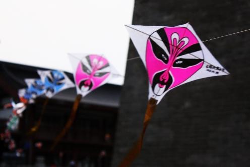 Xi'an Kites